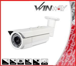 Outdoor Waterproof Security 1200tvl 0 Lux IR CCTV Camera (LMC-755)