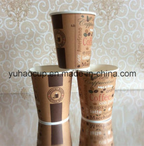12oz Disposable Single PE Coated Coffee Paper Cup (YHC-205) pictures & photos