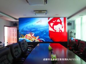 Hot Sell 67 Inches 2X3 Seamless DLP Video Wall