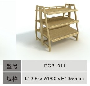 Bread Display Rack (RCB-011)