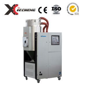 Plastic Dehumidifier Dryer Machine/Dehumidifier Pet Adjustable Speed pictures & photos