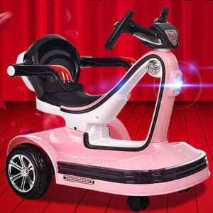 Electric Ride on Toy Car Indoor for Kids New