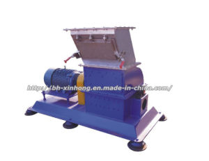 Fish Crusher for Fishmeal Plant pictures & photos