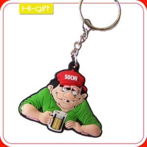Custom Cheap Gift PVC Rubber Key Chain (M101)