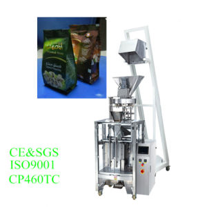 Four Edges Sealing Bag Snacks Packaging Machine