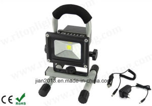 5W IP65 Waterproof Outdoor LED Rechargeable Flood Light pictures & photos