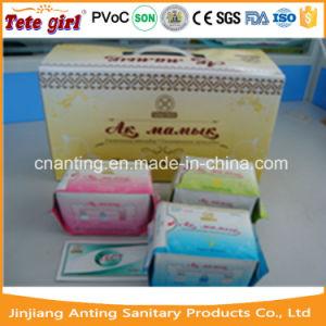 Free Sample Sanitary Pads, Lady Organic Cotton Anion Sanitary Napkin pictures & photos