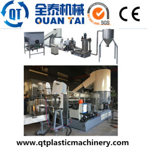 Ml100 Two Stage PP PE Film Plastic Recycling Machinery pictures & photos