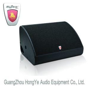 """Xm-12 12"""" Passive System Professional Audio Loudspeaker pictures & photos"""