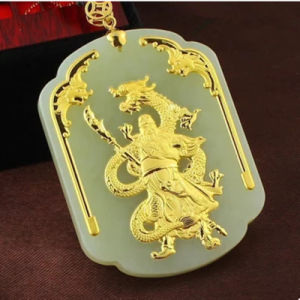 The Natural and The Tian Yu Guanzhong Card Pendant pictures & photos