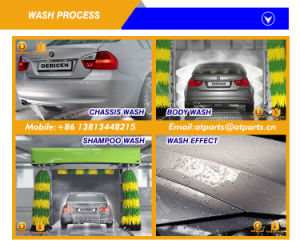 Dericen Dl3 Automatic Car Wash Machine with Under Chassis Wash Function pictures & photos