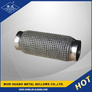 Yangbo Stainless Steel Auto Parts Car Exhaust Pipe pictures & photos