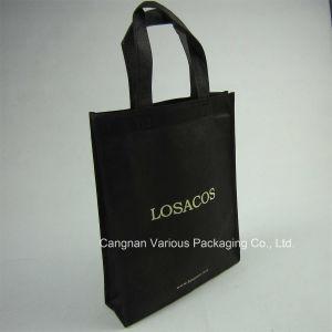 Non Woven Clothes Bag, Packaging Bag (BG1084) pictures & photos