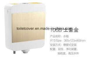 Toilet Dual Flush Tank From Our Xiamen Factory Good Quality pictures & photos