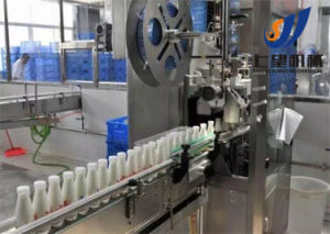 Cup Yogurt Production Line/Complete Yogurt Drink Processing Line pictures & photos