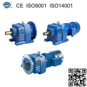 Motor Speed Reducer pictures & photos