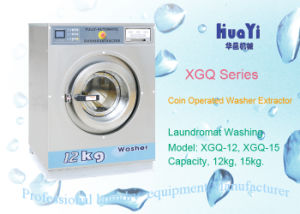 Xgq Series Commercial Coin-Operated Washer Extractor Price for Laundry Shop pictures & photos