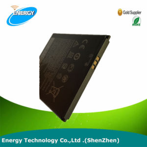Battery for HTC Desire 820 D820u 820q D820t D826 826t 826W, 2600mAh Li-ion Battery pictures & photos