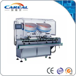 Capsules Count Bottle Filling Machine pictures & photos