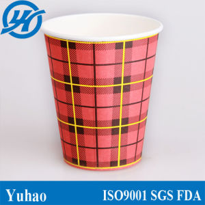 Chinese Low Price Vending Paper Cups 7.5oz pictures & photos
