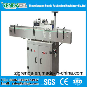 Automatic Bottle Wrapping and Packing Machine pictures & photos