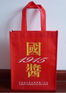 2017 Custom Non Woven Bag for Shopping and Promotion pictures & photos