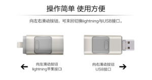 Factory Wholesale USB 2.0 OTG 3 in 1 USB Flash Drive pictures & photos