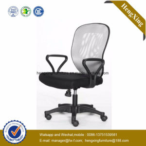 Anti-Electric Office Chair Mesh Staff Chair Hx-E048 pictures & photos