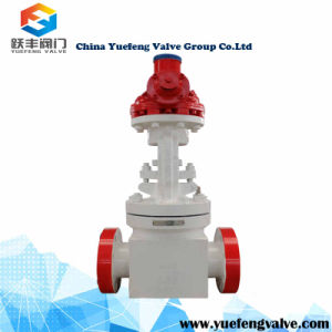 Full Bore Trunnion Forged Ball Valve pictures & photos