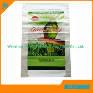 5kg 100kg Lamianted BOPP Sugar Feed Wheat PP Woven Sheet Sack pictures & photos