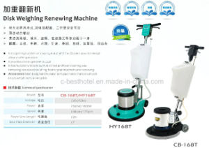 Professional Carpet Washing Machine CB-A001 pictures & photos