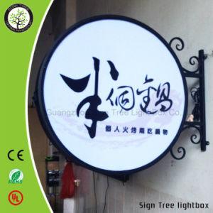 Customized Exhibit Display Acrylic LED Light Box pictures & photos