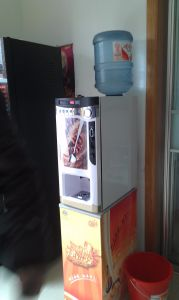 F303V Hot Coffee Vending Machine with Price pictures & photos
