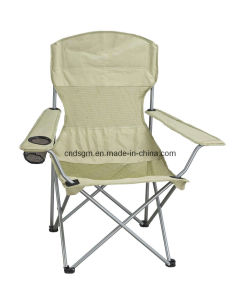 Folding Camping Bed (DS-4003)