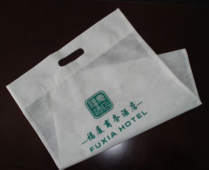 60GSM Non-Woven shopping Bag /Hotel Use Bag/ Laundray Bag (GHB001) pictures & photos