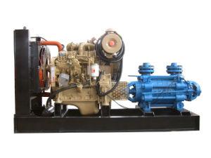 Cummis Diesel Multistage Pump Set