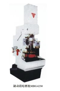 Brake Hub Honing Machine (MBG4250)