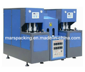 Pet Blowing Machine for Jar (BM-S2) pictures & photos
