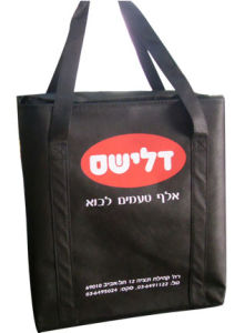 Cooler Bag (JJJ653)