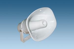 Horn Speaker (ZT-711)