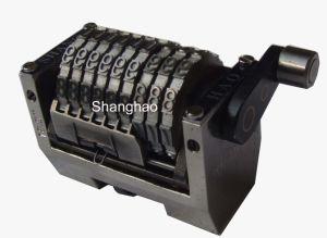Straight Rotary Numbering Machine (SH100 B)