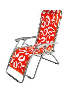 Lounge Chair (ST-235B)