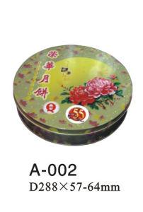 Cake Tin Box (A-002)