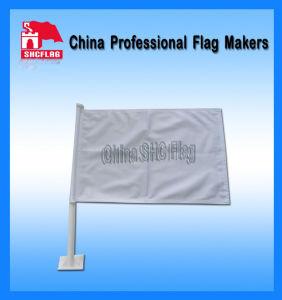 Blank White Car Flag (1_07)