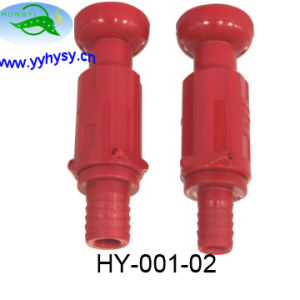 Water Nozzle (HY-001-02)