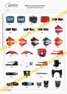 Motorcycle Accessories -Motorcycle Lamp Set & Plastic Products (WY-125)