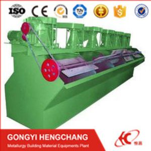 Hot Sale New Type Gold Ore Flotation Machine with Certification pictures & photos