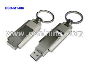 Gift USB Disk (USB-MT406)