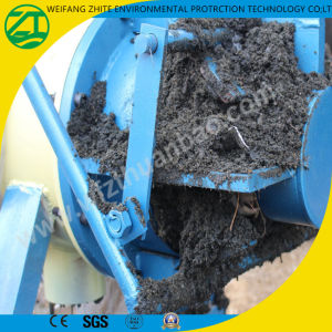 Screw Press Cow Dung/Chicken Manure Dewater Machine, Sludge Centriful Separator pictures & photos