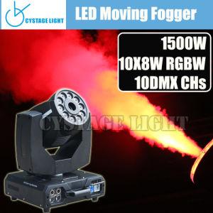 1500W Powerful Fog Moving Head Machine